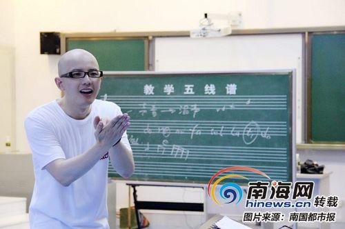 感动海南 歌手平安海南支教:文艺支教是我的使命