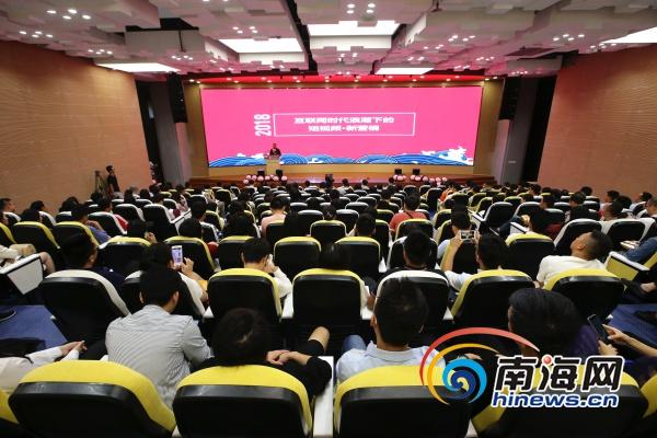 海南新媒体联盟第八期沙龙活动圆满结束 嘉宾共话短视频营销