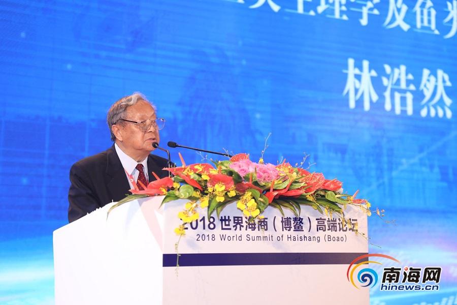 林浩然:重视传承培养年轻一代实现海商的可持续发展