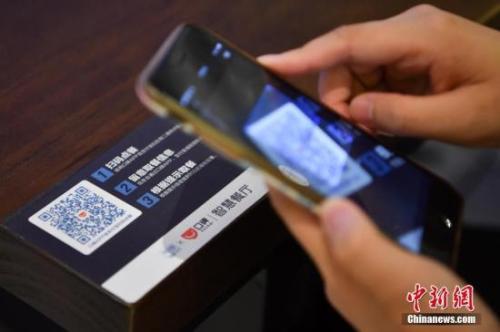 海南等5省市率先启动携号转网不换号码可转运营商