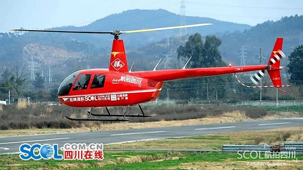 全国主流新媒体航拍四川大型采访活动12月3日启航