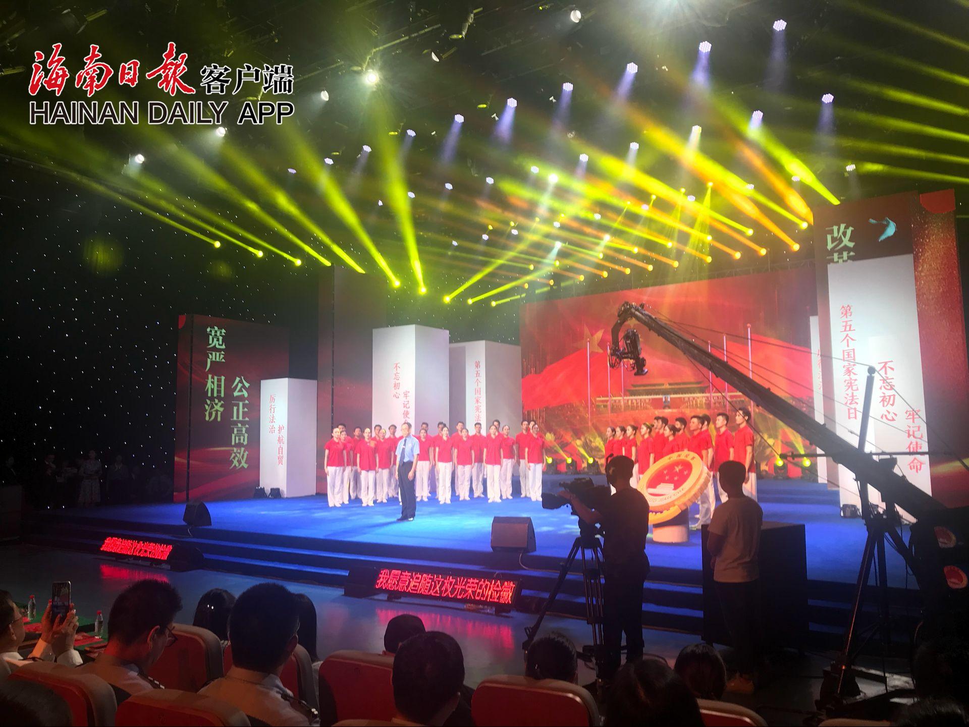 """<b>海南举办2019第五个国家宪法日特别节目厉行法治护航""""自贸""""</b>"""