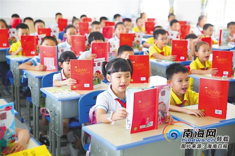 改革开放40年·海南影像| 沐改革春风 谱教育新篇
