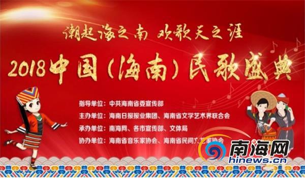 海南村话歌曲《一代更比一代强》:希望一代更比一代强