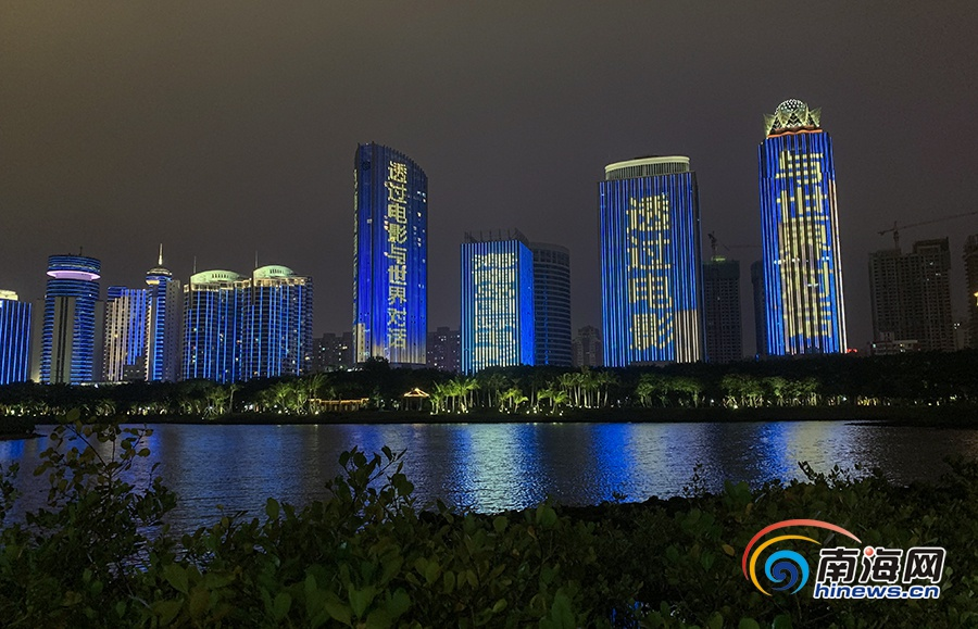 椰视频 | 海口滨海大道上演灯光秀 庆祝首届海南岛国际电影节