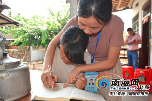 <b>感动海南|东方市特殊教育学校又增4名学生老师每周爬山涉水送教上门</b>