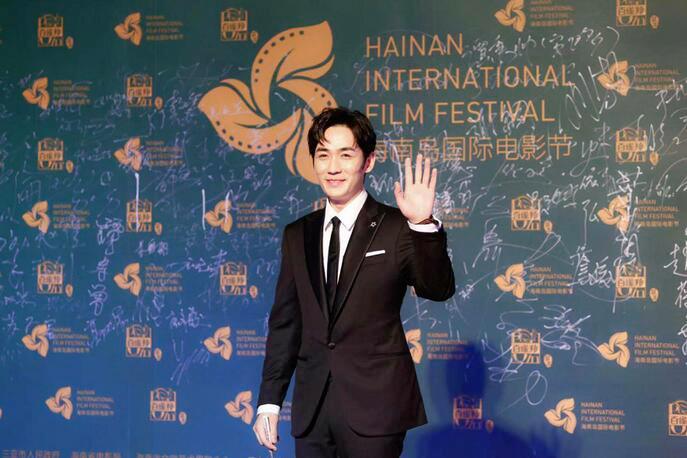 精彩图集 你们的朱一龙来了!众星亮相海南岛国际电影节开幕式红毯