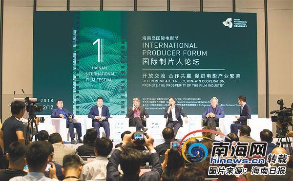 国际制片人论坛:国内外电影从业人员探讨中国影业国际化发展