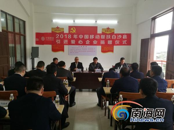 中国移动海南公司引进12家企业捐赠百万元帮助村庄建路灯