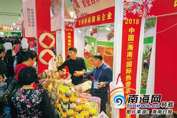 琼台合作|台湾屏东县农会初次亮相海南冬交会