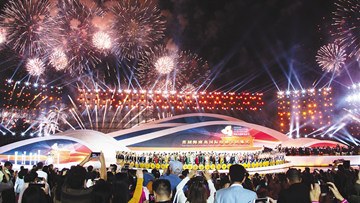 首届海南岛国际电影节举办20余场文化活动