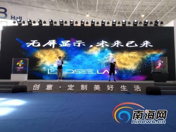 """海南企业引进""""黑科技""""技术 将引领传统产业升级"""