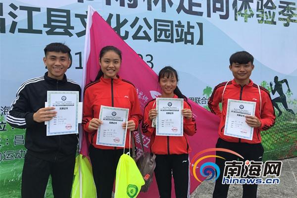 <b>昌江霸王岭热带雨林定向体验季第二站赛事精彩上演</b>