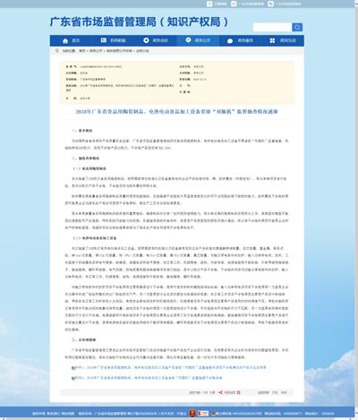 cfxb4002电饭锅电路图
